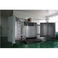 Quality Plastic Evaporation Vacuum Coating Machine  for sale