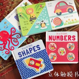China Standard Children'S Board Book Printing , Kids Boys Personalized Board Books on sale
