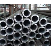 Quality (35Cr) ASTM 5135 Seamless Steel Pipes for sale