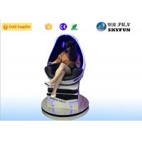 Quality Fashion 1 Seat 9D Virtual Reality Motion Simulator With 360 Interactive Game for sale