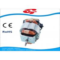 China 50HZ Single Phase Universal Motor For Extractor / Blender 104.6W Rated Output on sale