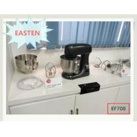 Quality 4.8L Food Stand Mixer/ Stand Mixer Target/  Preset Digital Timer Stand Mixer Cover for sale