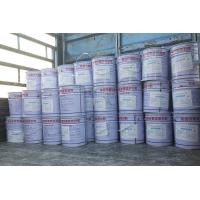 Quality Double Component Polysulfide Sealant for sale