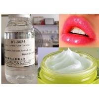 Quality 17955-88-3 Clear Liquid Caprylyl Cosmetic Silicone High Purity for sale