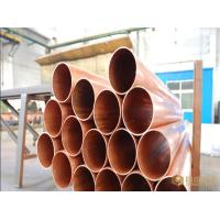 China Bronze Solid Copper Tube C10100 Oxygen Free High Temperature Corrosion Resistance on sale