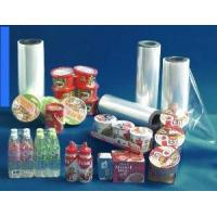 Quality PA Milk Packaging Film or Bag for sale