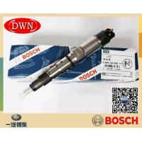 Buy cheap ISUZU FM3029/3541 excavator engine parts 6BD1 engine con rod/connecting rod 8 from wholesalers