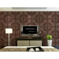 Quality Home Decoration Leather Wall Tiles Modern 3D Wall Panels Customized Size and Color for sale