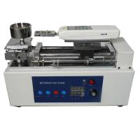 Buy cheap AEH electric horizontal test stand/compression and extension test from wholesalers
