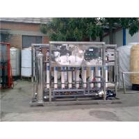 China Customized 7KW Mineral Water Purifier Machine For Plant 1 Year Guarantee on sale