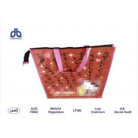 Buy cheap PP Woven Zipper Shopping Bag Recyclable / Durable With Soft Touch Feeling product