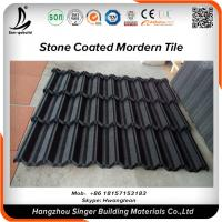 Buy cheap Building Material Stone Coated Aluminum Zinc Roofing Sheet Price product
