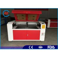 Buy cheap Auto CAD Wood Laser Engraving Machine For Acrylic Fabric Stone Leather product