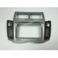 Buy cheap Auto Central Panel Molds from wholesalers