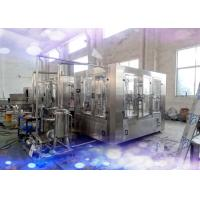 Buy cheap CE / SGS Rotary 3 in 1 Juice Production Line 6000 Bottles Per Hour product