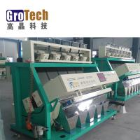 Quality CCD Rice Color Sorting Machine with large capacity and third sorting design,five chutes for sale