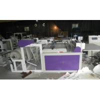China HQ-700A Computer control PE coated paper cross-cutting machine on sale
