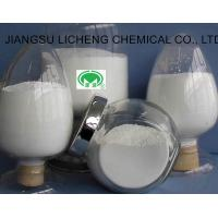 Buy cheap Food Grade CMC Food Additive , Food Stabilisers Thickeners And Gelling Agents product