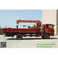 Buy cheap Custermizing 4x2 8 ton truck mounted crane SQ8S4 crane truck high quality on from wholesalers