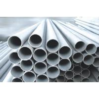 Quality 317 Stainless Steel Pipes for sale