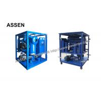 Buy cheap ZYD High vacuum oil purifying plant for transformer,Multi-functional Oil from wholesalers