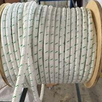 Xinglun CHNMAX UHMWPE high strength rope sk cn 78 48mmdouble braided rope
