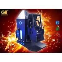 Buy cheap 720 Space Flip Virtual Reality Simulator Gold Hunter Space Chair For Theme Park from wholesalers
