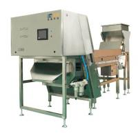 Quality Pepper Colour Sorter Machine could sort the pepper by different color for sale