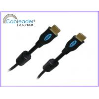 China High speed 15M long HDMI cable 1080p gold-plated plug and dual ferrite cores on sale
