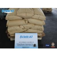 Quality Oily Waste Water Treatment Anionic Polyacrylamide MSDS Used in Dissolved Air Flotation for sale