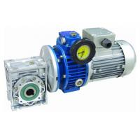 Quality Vertical And Horizontal Gear Reducer CVT Automatic Transmission 200-1000 rpm for sale