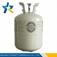 Quality R406a Purity 99.99% r406a mixed refrigerant gas replacement for r12 refrigerant for sale