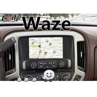 Buy Upgarde Car Multimedia Android Video Interface GPS Navigation for Chevrolet at wholesale prices