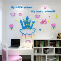 China Cartoon castle acrylic 3D solid wall living room sofa background wall self-pasted painting children's room bed on sale