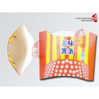 Quality Matte Laminated Cardboard Cake Boxes / Food Packaging Paper Boxes for sale
