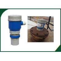 China Sound level meter for sale on sale