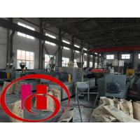 Quality CE Standard WPC Extrusion Machine Durable For Kitchen Cabinet Door Board for sale
