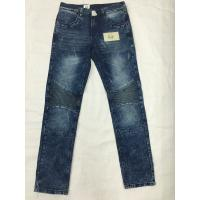 Quality Womens Stripe High Waisted Straight Leg Jeans With Tapered Legs Casual Style for sale