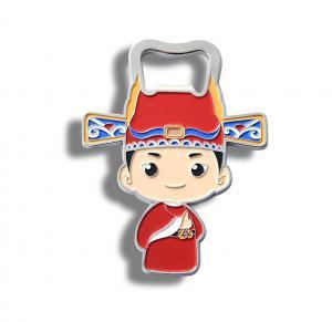 China custom cartoon man beer bottle opener custom logo on sale