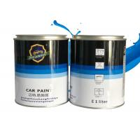 Quality Refinish Silver Powder Coat Paint , Sparking OEM Metallic Silver Auto Paint for sale