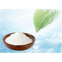 Buy Gamma - Polyglutamic Acid Cosmetic Raw Materials CAS 25513-46-6 Moisturizer Hygienic at wholesale prices
