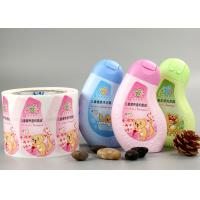 Quality Plastic Self Adhesive Waterproof Sticker Labels For Plastic Bottle Baby Shampoo for sale