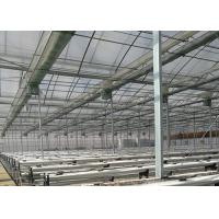 Quality Planting Vegetables Solar Photovoltaic System With Good Cooling System for sale