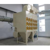 Quality Sand Blast Room Dust Collector Machine , Cartridge Filter Industrial Dust Collection Systems Low Noise for sale