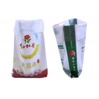 Quality Moisture Proof PP Woven Laminated Bag Polypropylene Rice Bags 25Kg for sale