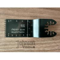 China Multi Function Power Oscillating Tool Accessories 1-3/8 Inch 32mm Japanese Tooth on sale