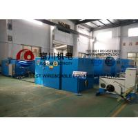 Quality 19pcs Copper Wire Twisting Machine With Max Rotation Speed 2000rpm / 4000TPM for sale