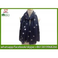 Buy cheap China supplier silver star iron shawl gilding spring summer scarf 70*180cm 20 from wholesalers