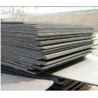 Quality 1030 Carbon Structural Steel Plate for sale