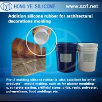 Buy cheap Artificial stone mold making silicone rubber product